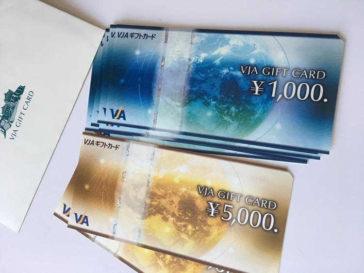 20161129_visa_giftcard